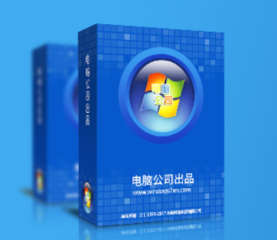 电脑公司Ghost Windows XP SP3 中文版 v1912